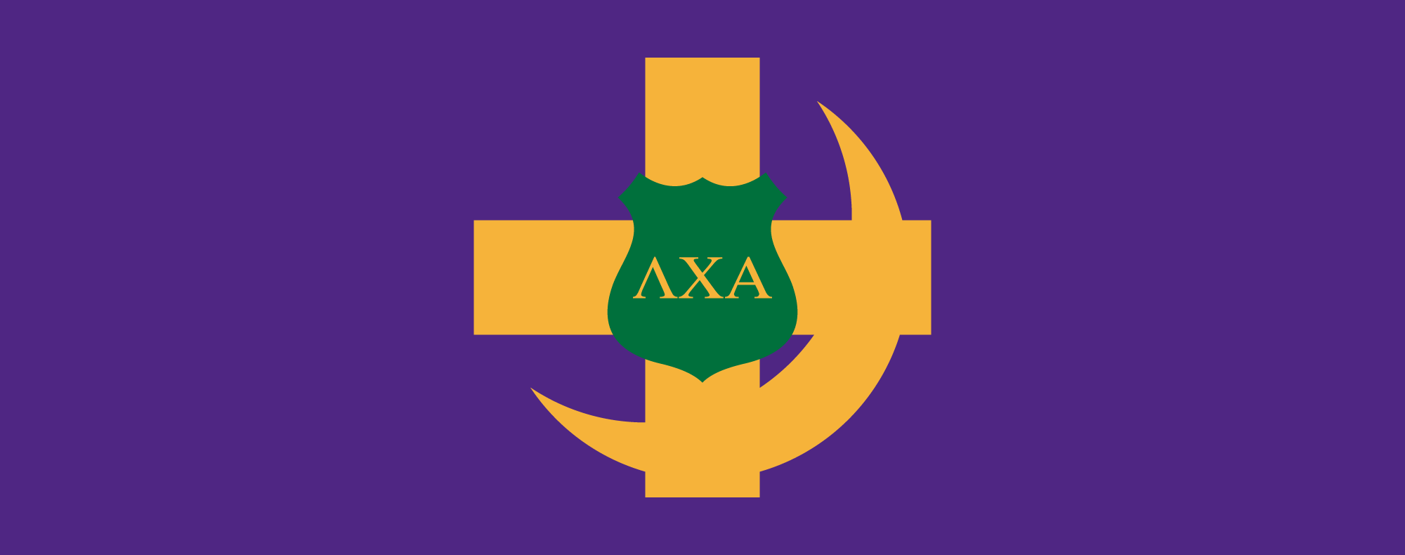 Lambda Chi Alpha Alumni Chapter at Virginia Tech